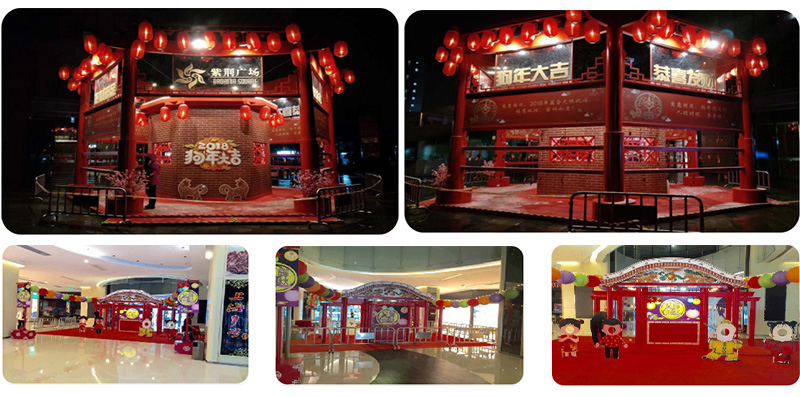 Outdoor New Year Installation at Bauhinia Square